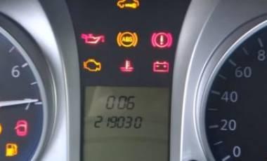 скачать реководство по ремонту автомобиля ваз 2110 картинка