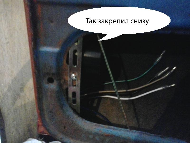 Крепление актуатора водительской двери