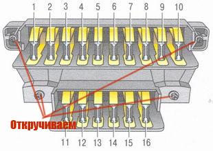 Откручиваем здесь (ВАЗ 2106), в ВАЗ 2101 нету нижнего блока, а так все аналогично
