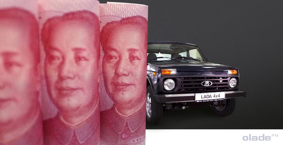 В Китае обозначена стоимость внедорожника 4×4