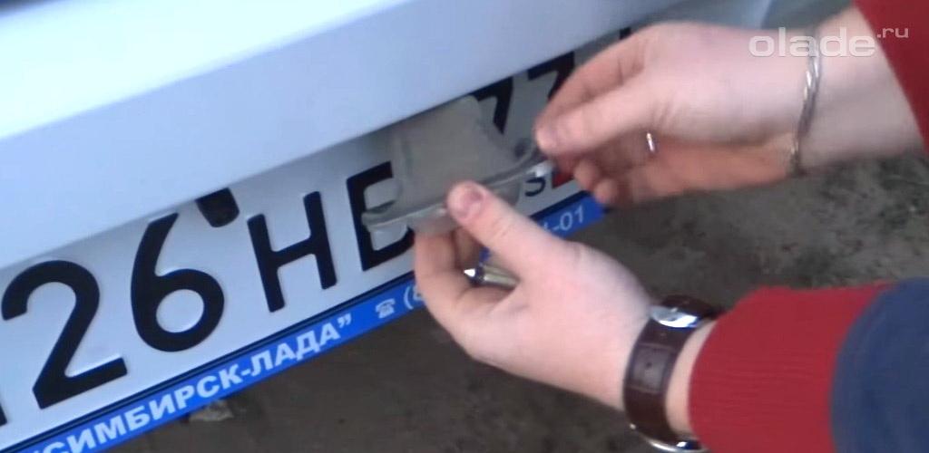 Замена ламп в подсветке номерного знака на Лада Гранта (фото 2)