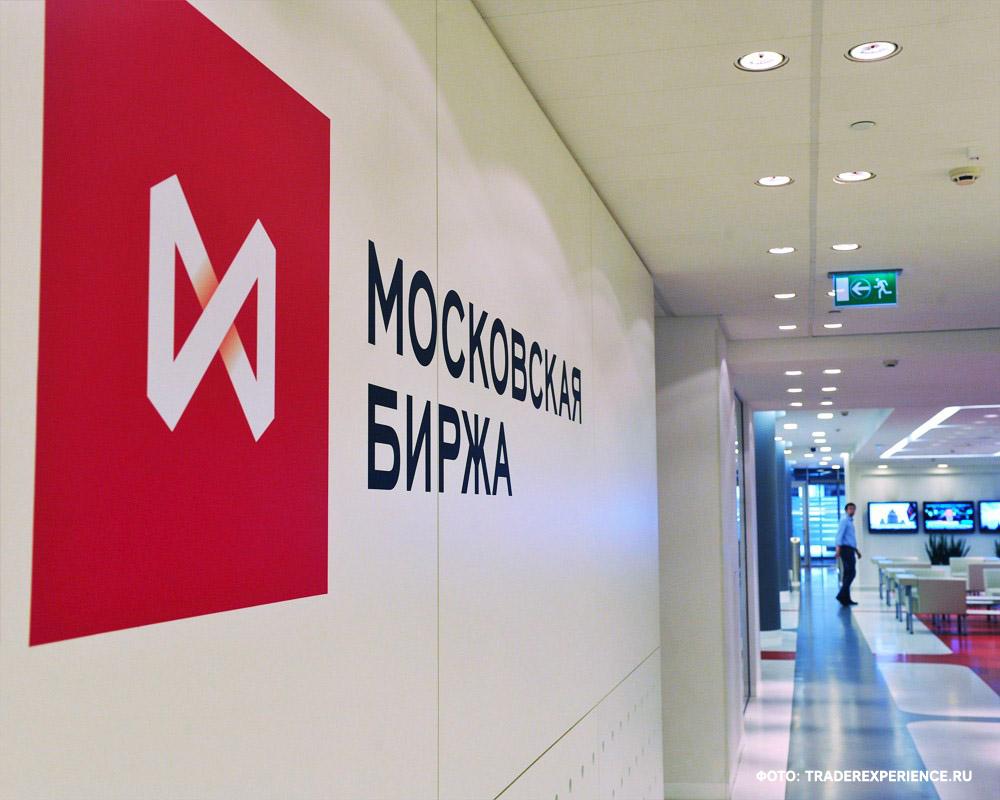 В «АвтоВАЗ» могут осуществить изъятие активов с Московской биржи