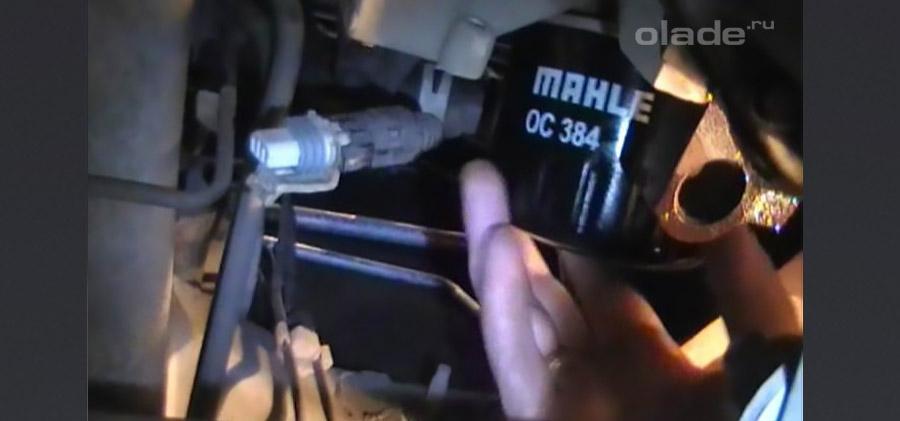 Замена масла в Ладе Весте своими руками. Фото. Видео (фото 20)