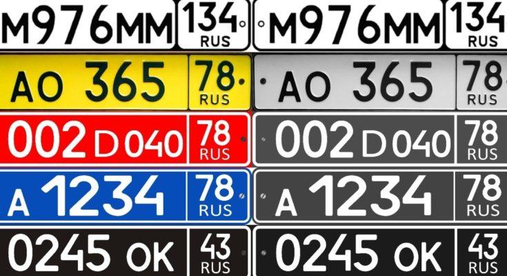 669 = 144 пикселя, размер файла: 8 кб, mime-тип image/gif