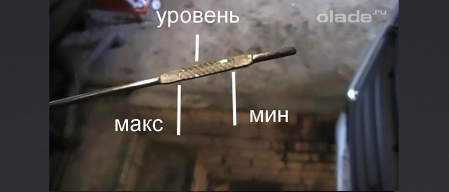 Замена масла в Ладе Весте своими руками. Фото. Видео (фото 23)