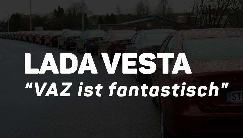 Что говорят немцы о Lada Vesta 1