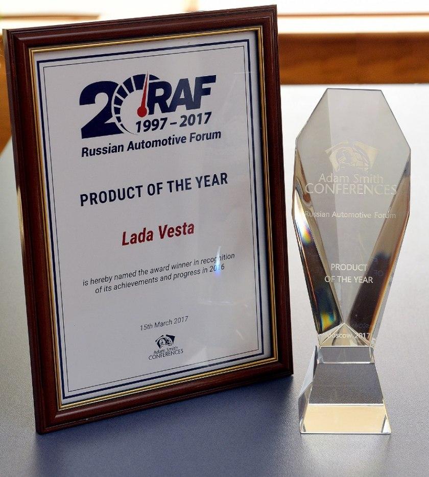 На премию «Автомобиль года» номинированы 4 представителя «АвтоВАЗа»