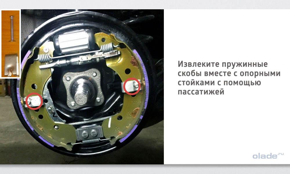 Замена задних тормозных колодок на Ладе Веста (фото 6)