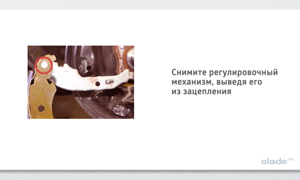 Замена задних тормозных колодок на Ладе Веста (фото 9)