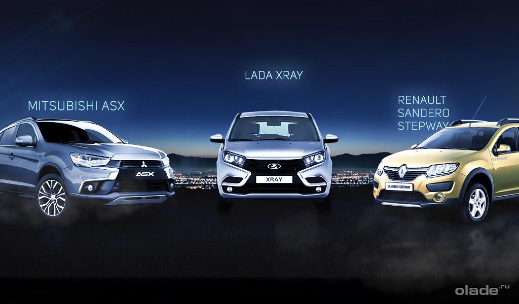 Lada X-Ray в среде конкурентов (фото 3)