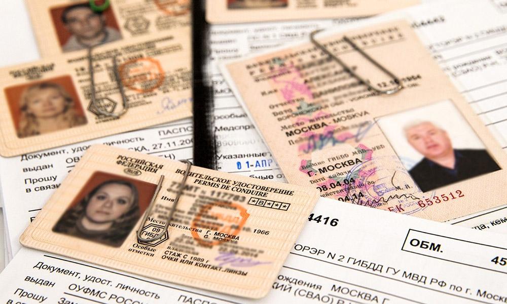 Лишение прав до получения – возможно ли?
