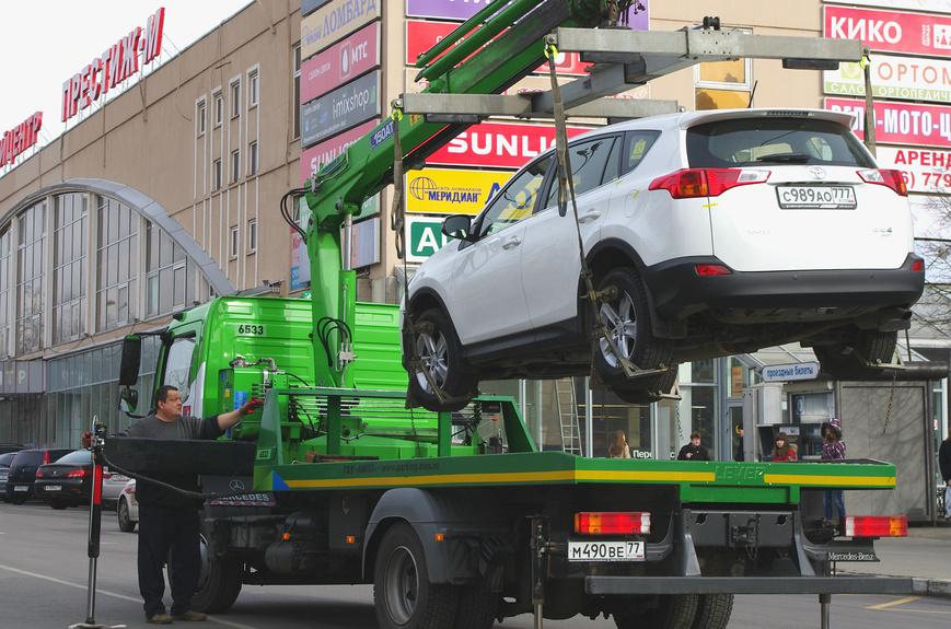 Приобретение машины со штрафами