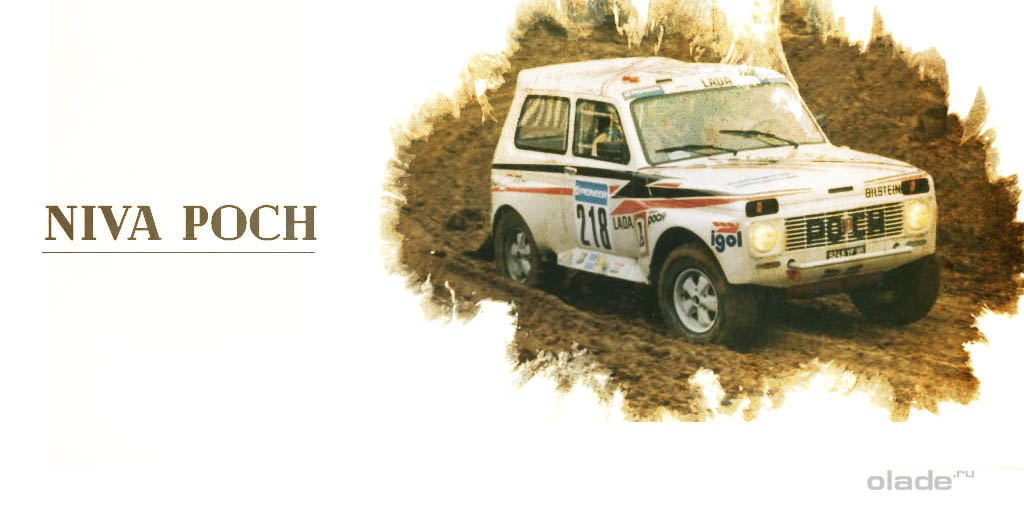 Lada 4x4 Niva Poch