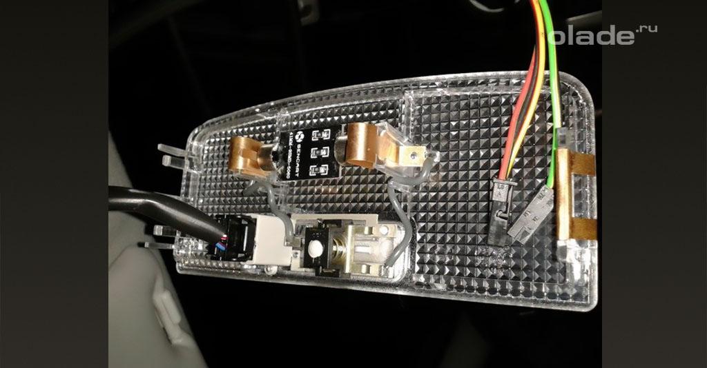 Подключение дополнительного электро оборудования от проводки на Ладе Гранта (фото 3)