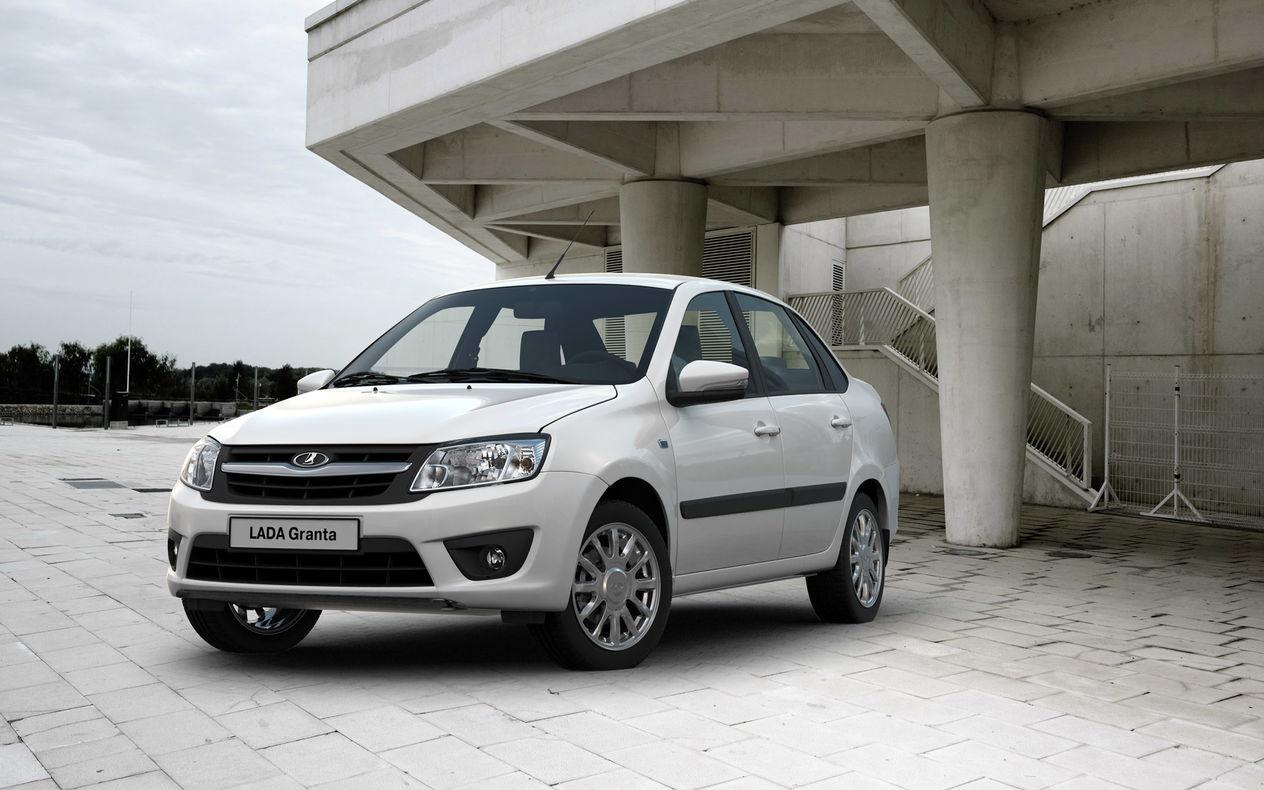 Рейтинг РБК: Granta – автомобиль для народа