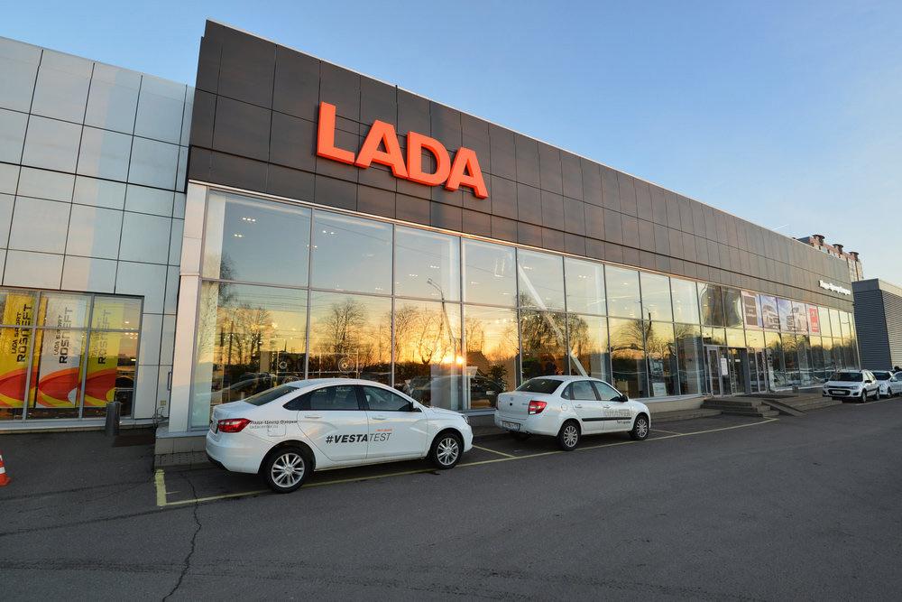 Новые выставочные площади «АвтоВАЗ» в Ленинградской области (фото 2)