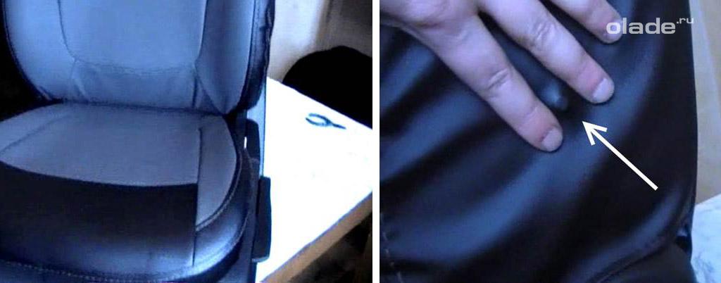 Устанавливаем правильно чехлы на сидения Лада Веста (фото 18)