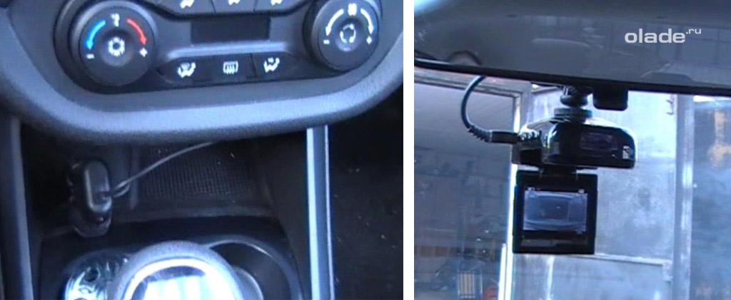 Установка регистратора в автомобиль Лада Веста (фото 20)