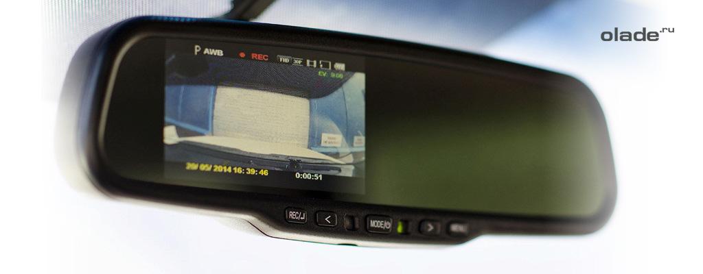 Установка регистратора в автомобиль Лада Веста (фото 3)