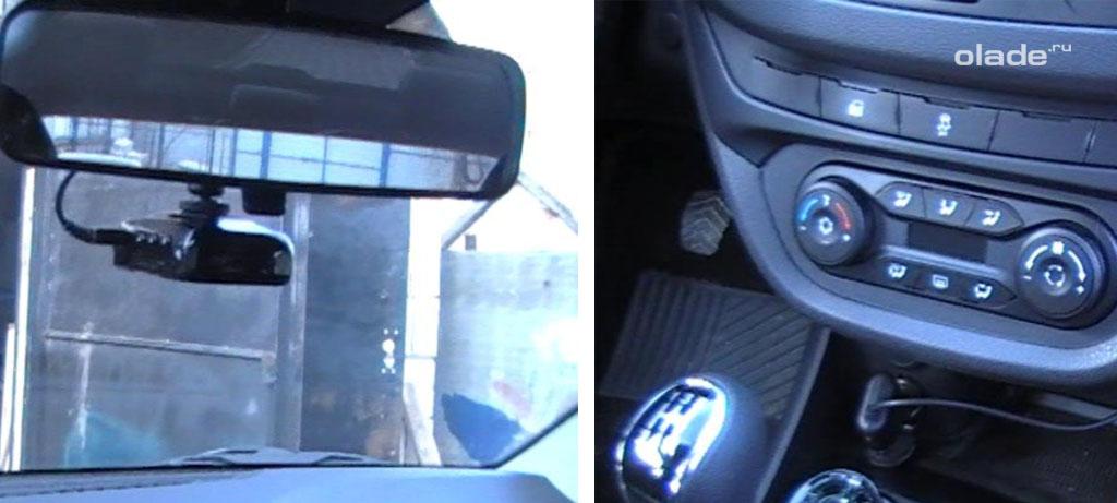Установка регистратора в автомобиль Лада Веста (фото 6)