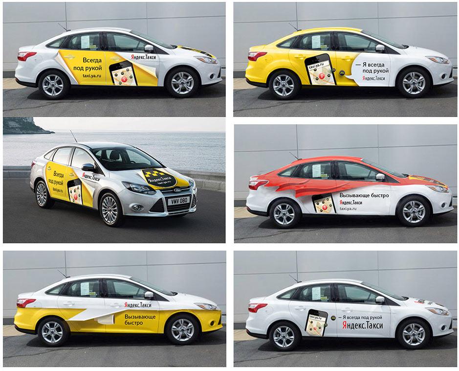 Яндекс.Такси приобретет машины подешевле